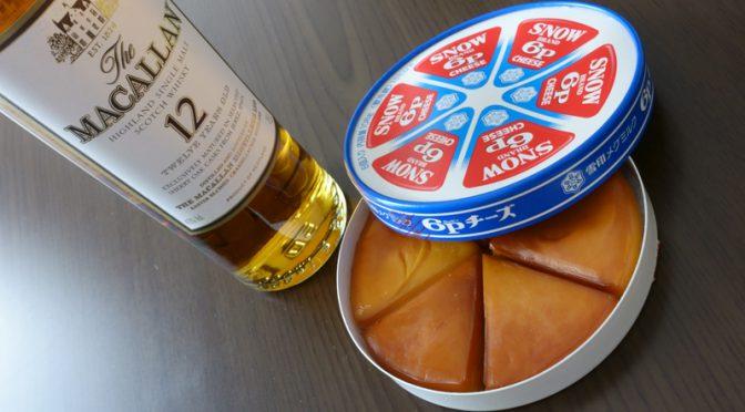 スモークチーズとマッカラン12年