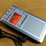 Panasonic ポケットラジオ