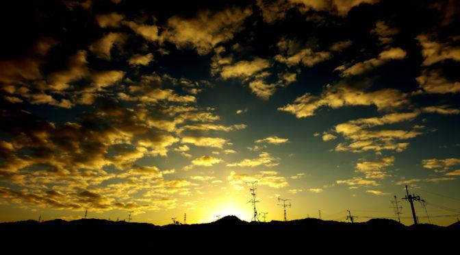 交野山 初日の出